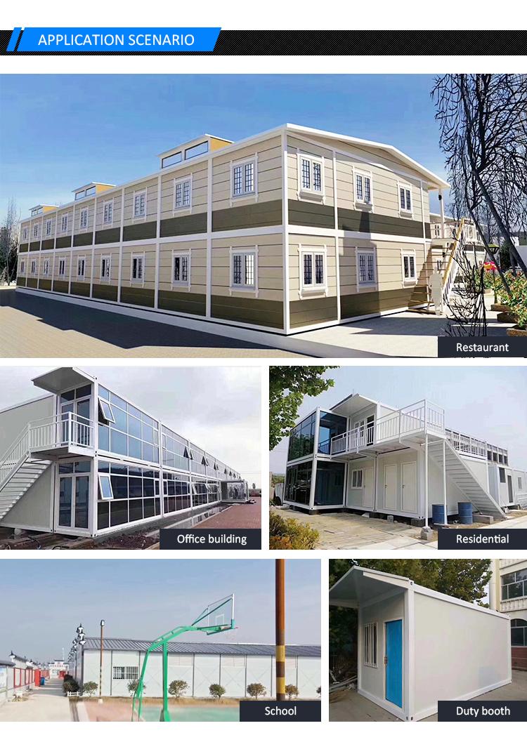 중국 싼 가격 휴대용 조립식 럭셔리 40ft 모듈 캐빈 편평한 팩 콘테이너 집