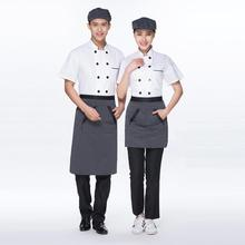 Groothandel Professionele Restaurant <span class=keywords><strong>uniform</strong></span> ontwerpen Kok executive italiaanse chef <span class=keywords><strong>uniform</strong></span>