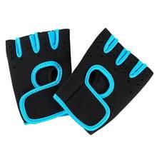 Женские и мужские Противоскользящие спортивные гантели для тренировок, велосипедные перчатки, дышащие, горизонтальные, для тренажерного з...(China)