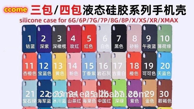 Caso de telefone de Silicone líquido para iphone 12 pro max original celular mobile phone caso designer de luxo Para o iphone 11 pro max Xs XR 687