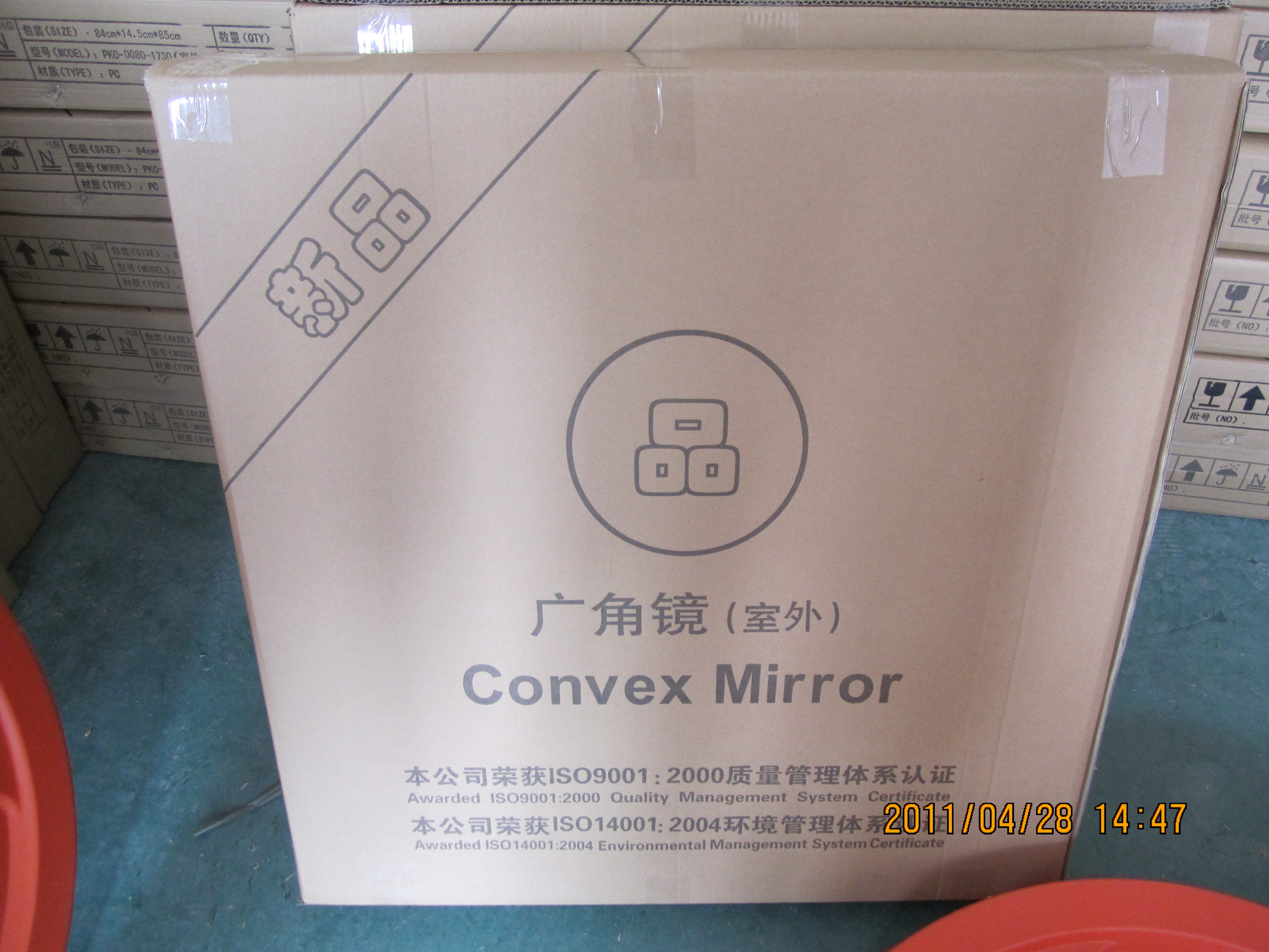 acrylic round safety pcacrylic  polycarbonate stainless steel road traffic concave convex mirror