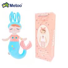 В коробке Анжела Кролик Metoo Кукла Мягкие игрушки Плюшевые животные детские игрушки для девочек Дети Мальчики Детские плюшевые игрушки Муль...(Китай)