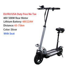 "No Tax 100 на расстояние км электрический скутер 10 ""Patinete Electrico Adulto складной самокат Kick e Электрический скейтборд(Китай)"