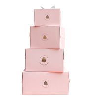 Pink Birthday Cakebox Paper Packaging 10 Inch Cardboard Cake Box