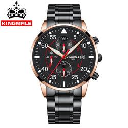 カスタムロゴクォーツ 3Atm 水はステンレス鋼バック腕時計メンズポインターリロイパラやつゴールデン腕時計