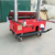 Automatic Wall Wiping Machine Cement Wall Pasting Machine