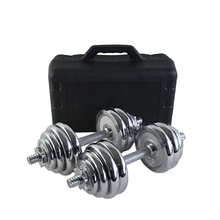 15Kg 20Kg 30Kg Mercerized Batang Putih Potongan Kotak Hadiah Adjustable <span class=keywords><strong>Dumbbell</strong></span> <span class=keywords><strong>Set</strong></span>
