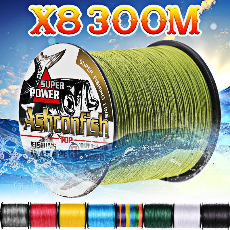 Braided fishing line 8 strands 300m Super Strong Japan Multifilament PE braid, Red;blue;yellow;green;white;gray;pink