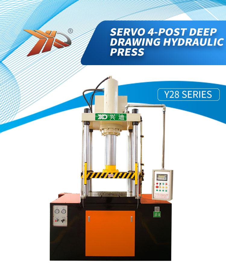 XD-Y28 45Ton Quatre Post-Presse Hydraulique à Emboutissage Profond