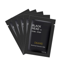 GMP Certificate Private Label Natural Mineral Mud Black Head Removal Mask Nose and Facial Black Mask