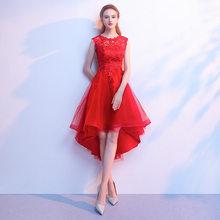 Платье подружки невесты es It's Yiiya R208 элегантное кружевное платье подружки невесты с коротким рукавом 2020 Черные Высокие Низкие Свадебные плат...(Китай)