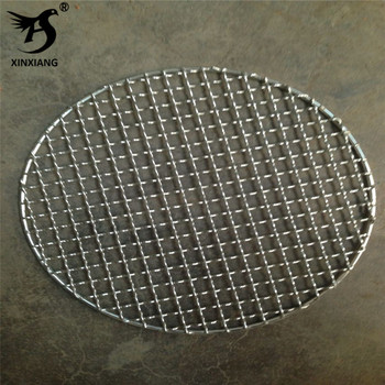 BBQ Grill Grates Wire Mesh With Customizable Specifications