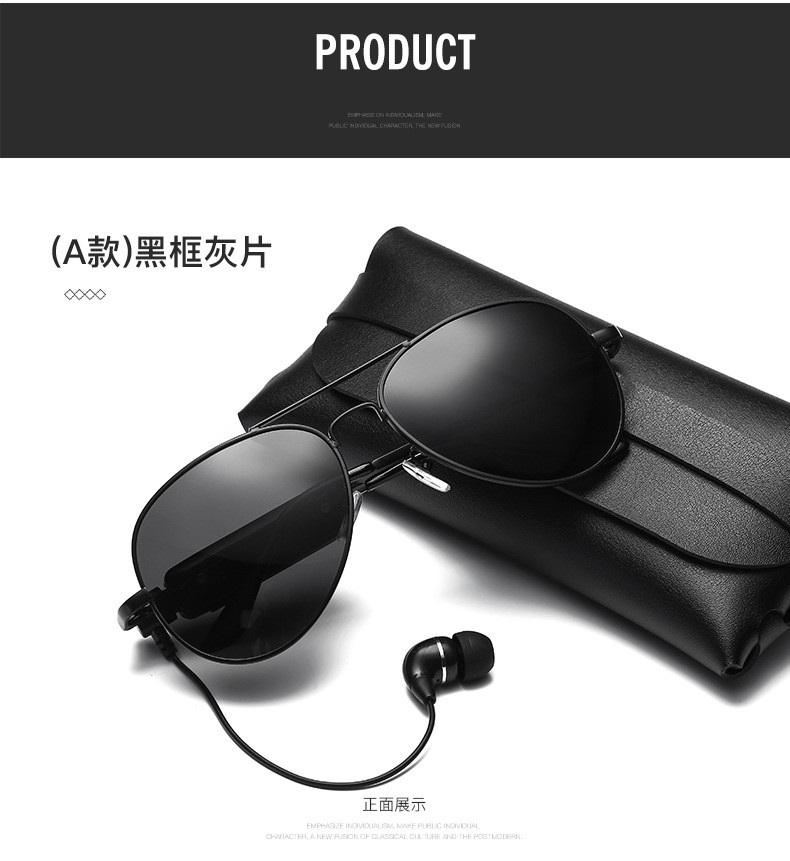 2019 new product wholesale wireless mp3 headset bluetooth sunglasses