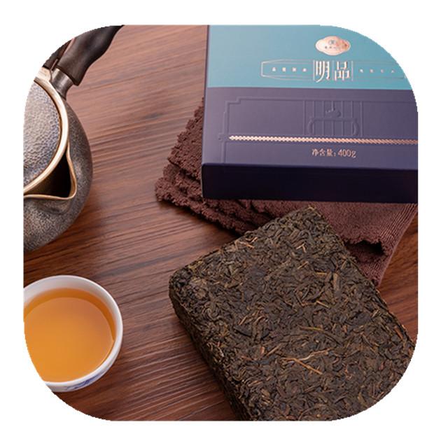 Premium weight loss black tea 100% natural OP with Assam Black brick Tea Flavor top ten China Specification famous for health te - 4uTea | 4uTea.com