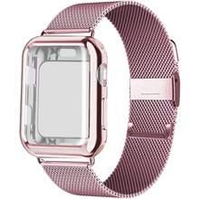 Ремешок Миланская петля с чехлом для Apple Watch, ремешок из нержавеющей стали для iwatch, 38 мм, 42 мм, 40 мм, 44 мм, 5/3/2(Китай)