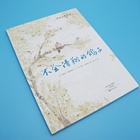 Professional Good Quality Well Design Educational Children Story Book printing