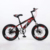 Cheap wholesale children sport mountain bike kid bicycles for sale