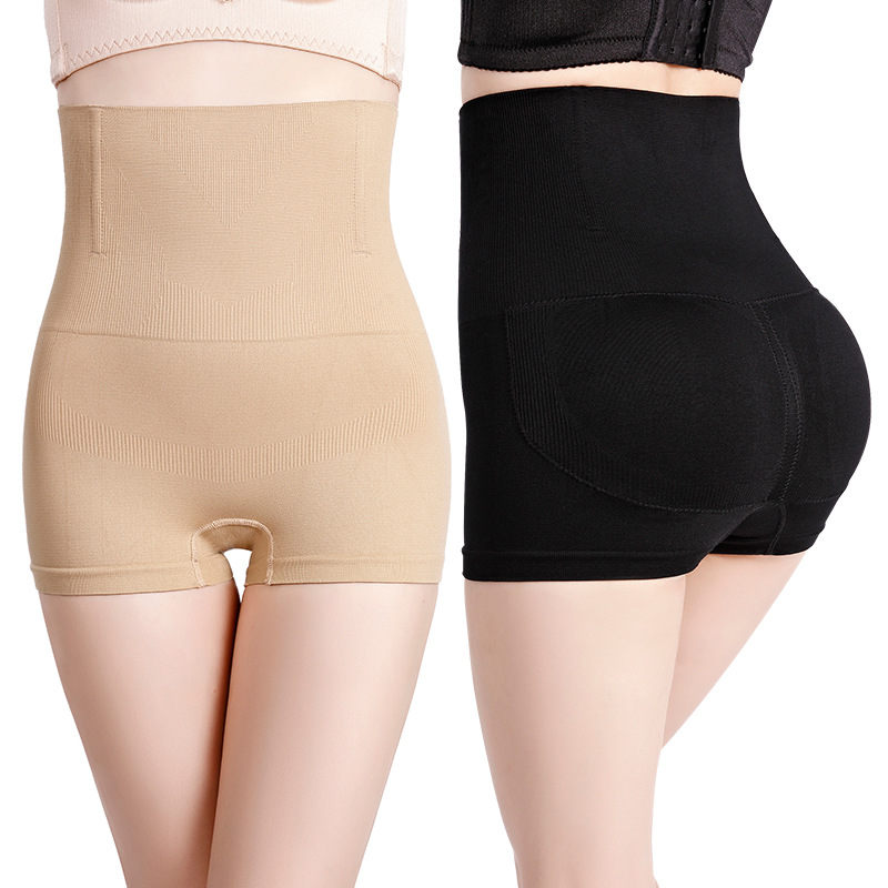 Shaperisfree Non Trace Tall Waist Abdomen Buttocks Cultivate Morality 3D Pad Seamless High Waist Slimming Tummy Control Pant