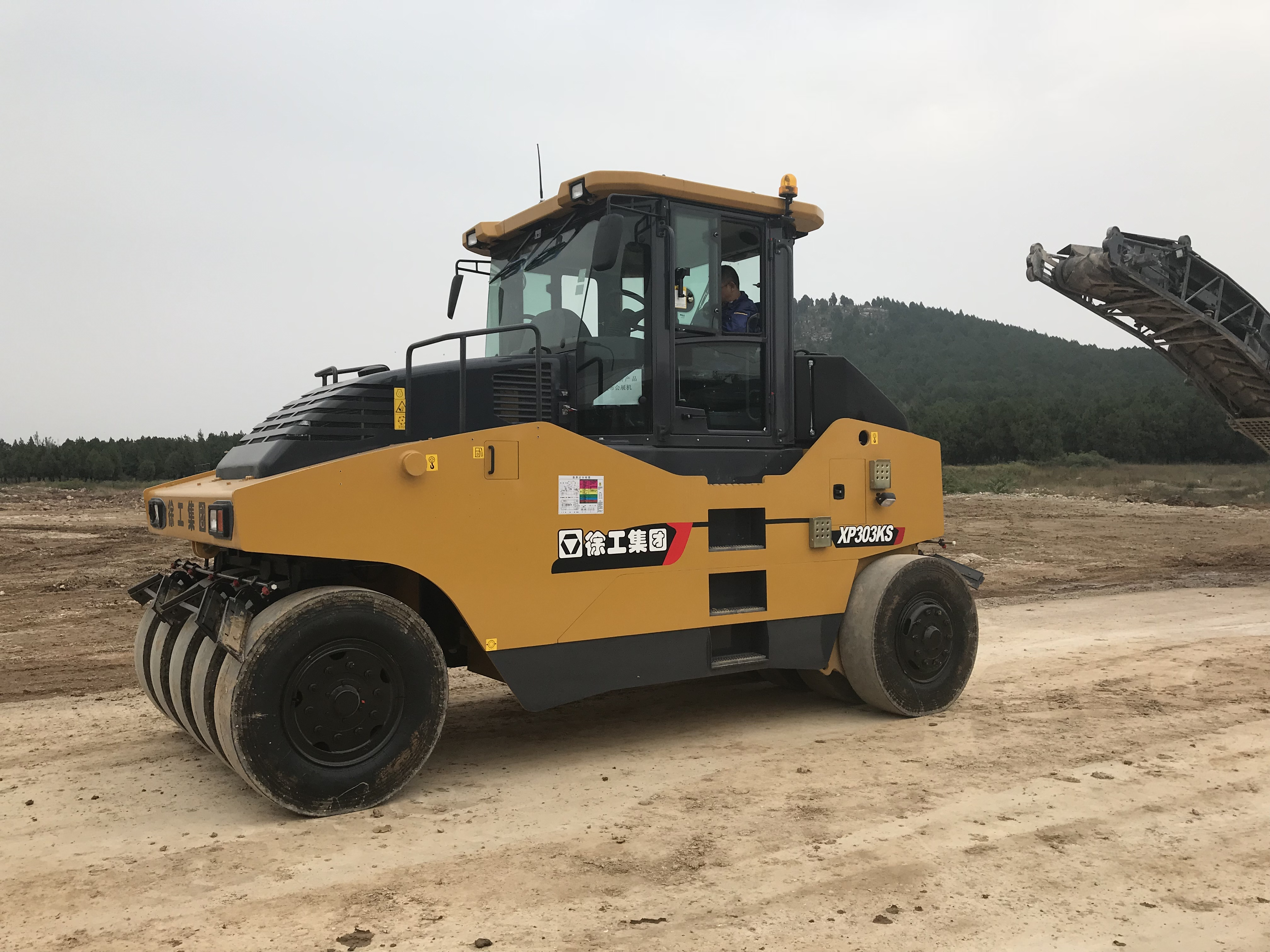 20 Ton Earth Compactor Machine Road Roller XP203 Light