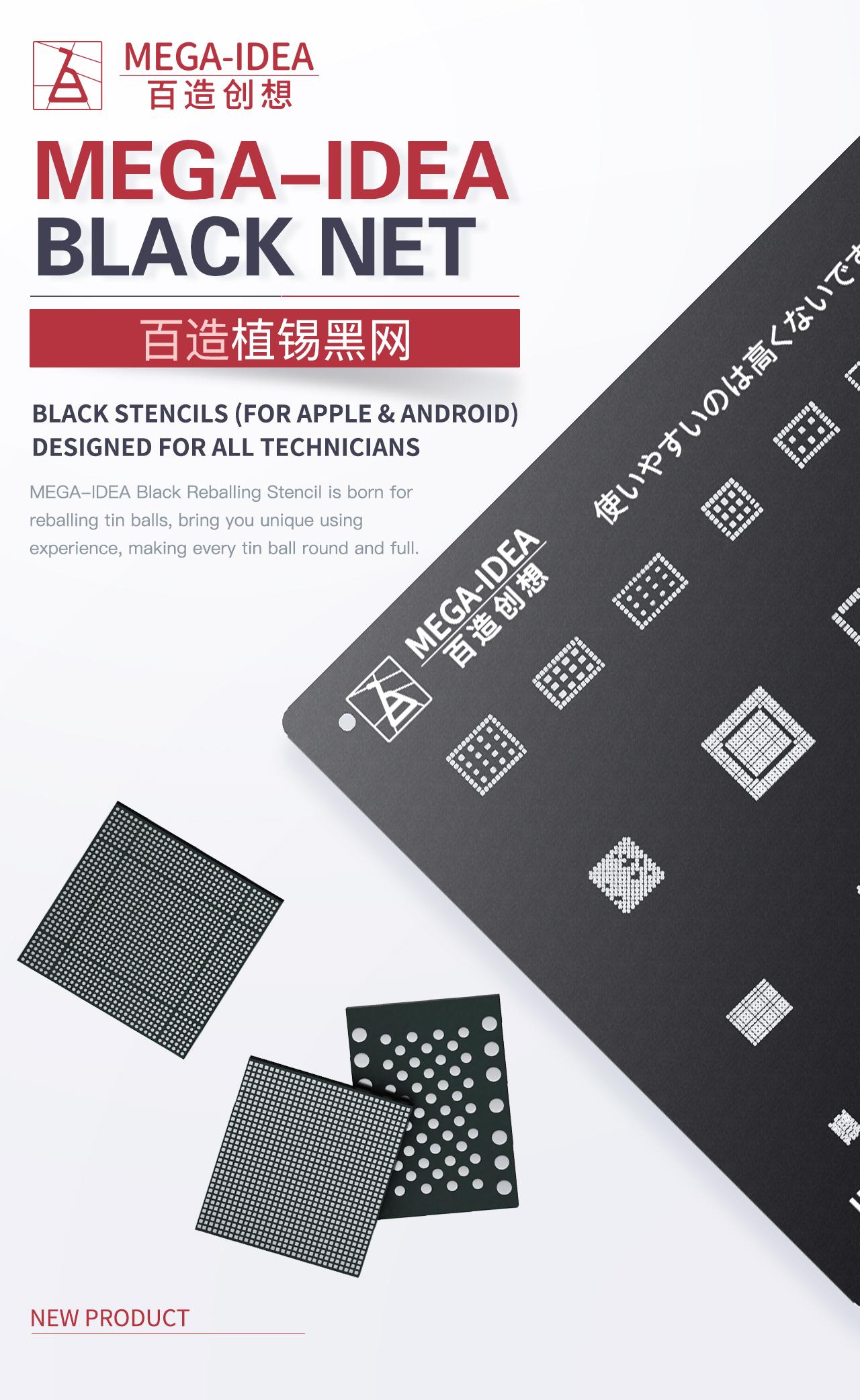 MEGA IDEA Black Reballing Stencil for Phone IC and CPU BGA Reballing