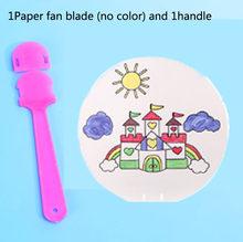 Детские развивающие игрушки весело граффити картина-раскраска вентилятор ручной работы расписанные вручную Цвет мультфильм обучающая кар...(Китай)