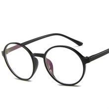Imwete, женские прозрачные очки, оправа, мужские круглые прозрачные очки, оправа, винтажные круглые прозрачные линзы, оптические очки(Китай)