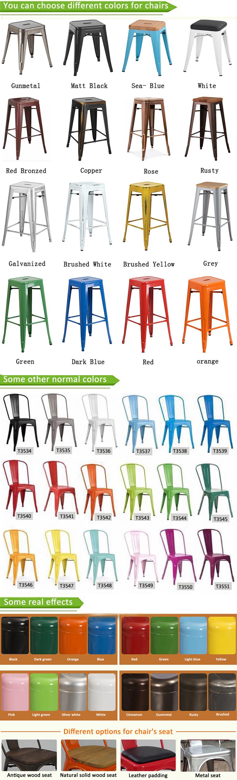 ハイサイドバー格安カフェレストランbw 30 ''高さの木製のシート金属フレームダイニングバースツールバーの椅子