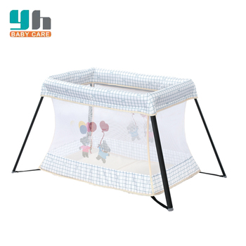Travel portable baby park bed with net for sleep