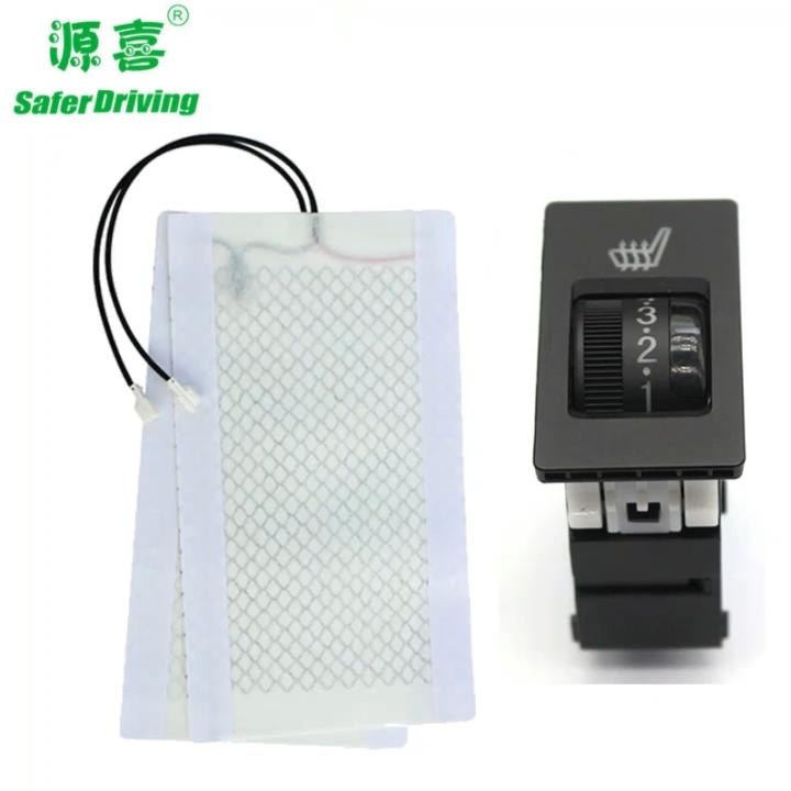 Single wheel switch car seat heating pad XY-9628