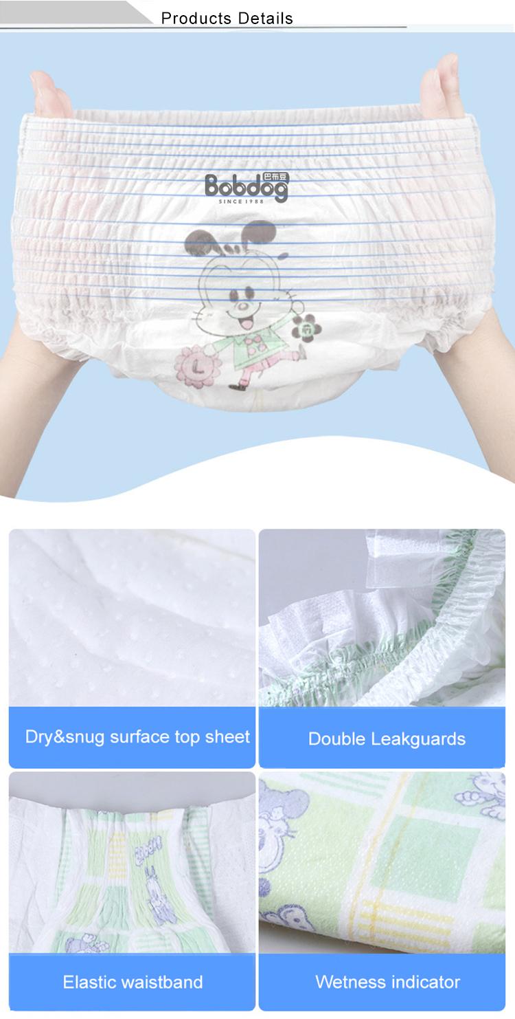 थोक OEM ODM कस्टम यूनिसेक्स आकार डिस्पोजेबल वयस्क पैंट बच्चे के डायपर