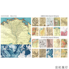 Карта памяти рукопись материал для письма Скрапбукинг/Создание карт/Журнал проект фон Hangtag с отверстиями карты(Китай)