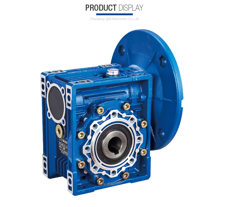 High quality NMRV worm gearbox
