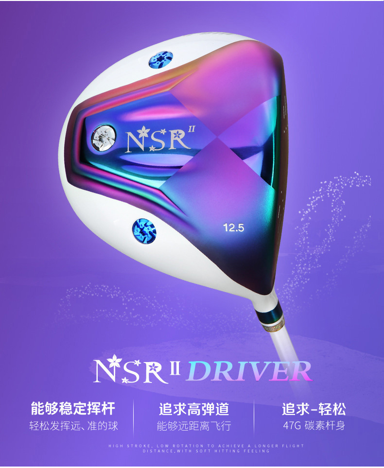 PGM NSR II series ladies golf club set