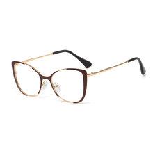 SHAUNA, новинка, Ретро стиль, модные женские очки, кошачьи глаза, очки, Классическая Металлическая оправа, прозрачные линзы, Дамская оправа для ...(Китай)