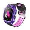 /product-detail/motto-q12-lbs-baby-smart-watch-voice-chat-gps-finder-locator-tracker-kids-digital-smart-watch-62241972609.html