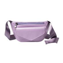Модная однотонная поясная сумка для женщин, PU поясная сумка, кошелек на молнии, Повседневная Уличная сумка через плечо, сумки-мессенджеры(Китай)