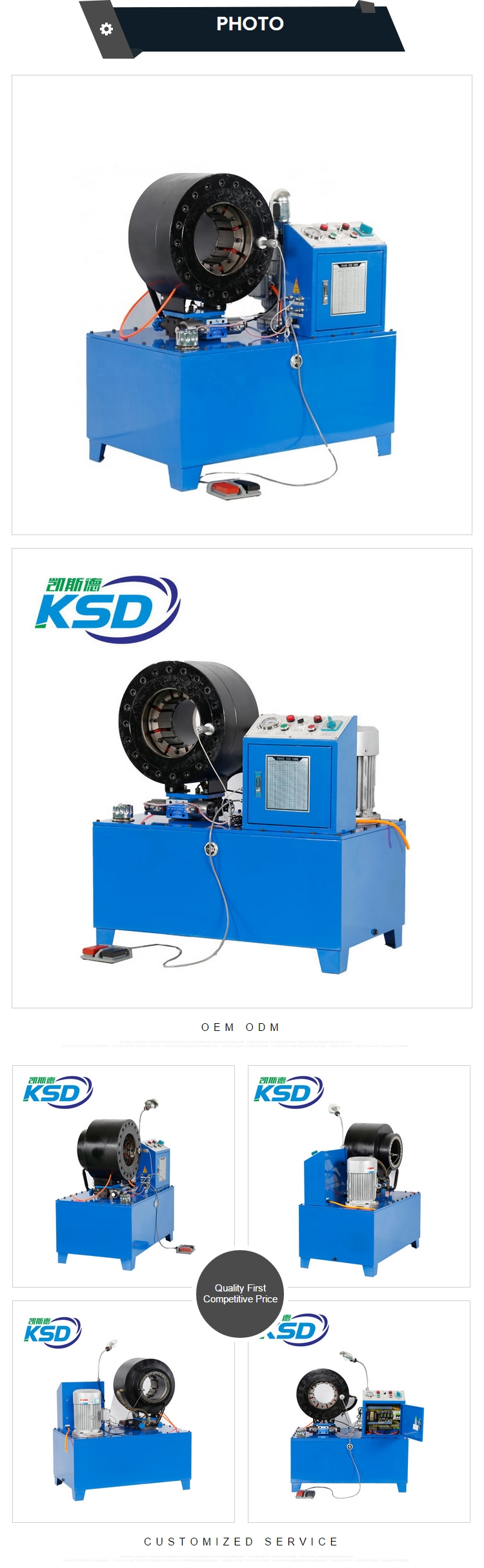 "CE 1/4-4"" 6-102mm hose pipe press 220V single phase hydraulic hose crimping machine"
