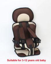 Детское сиденье безопасности портативное регулируемое толстое губчатое детское сиденье для коляски, Аксессуары для детского ремня безопа...(Китай)