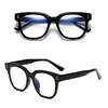 Unisex Premium Big Square Spectacle Frames Brand Italian Acetate Temples Anti Blue Light Glasses