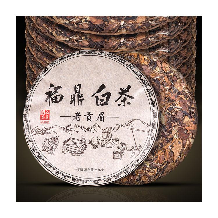 Fujian Old White Tea Top Grade Gongmei White Tea Cake - 4uTea | 4uTea.com