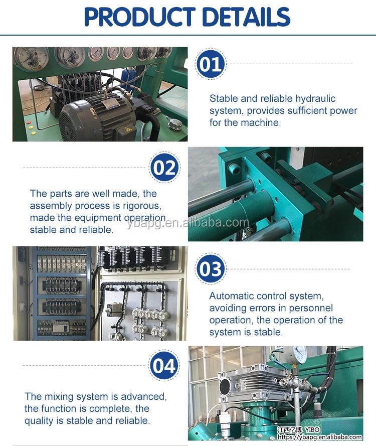 APG machine (5).jpg