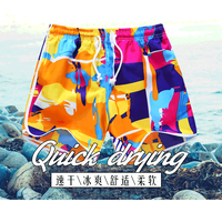 Doublespin Quick dry comfortable soft Beach Shorts Boardshorts Clothing 2019 Summer women