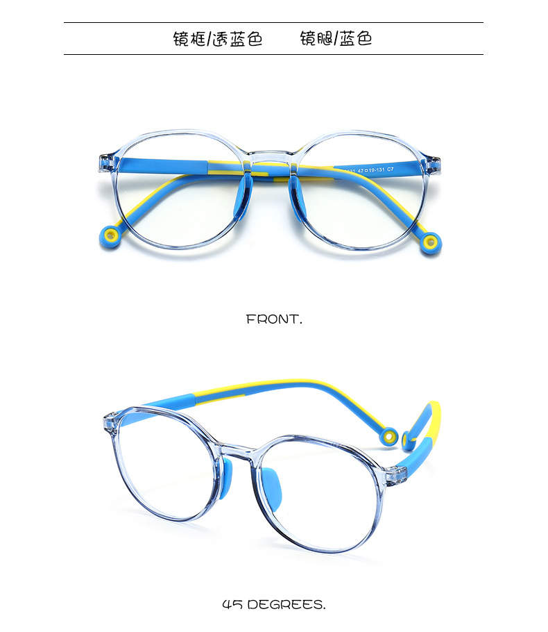 Ba30DEllylelly Marco de Metal Simple de Todo f/ósforo para Estudiantes Gafas de Bloqueo de luz Azul Marco de Gafas de Moda Ligero