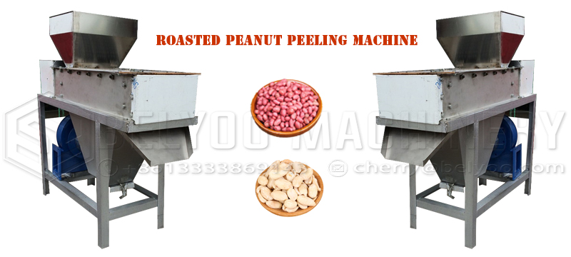 Hot selling dry roasted roasted peanut red skin groundnut peeling machine in nigeria