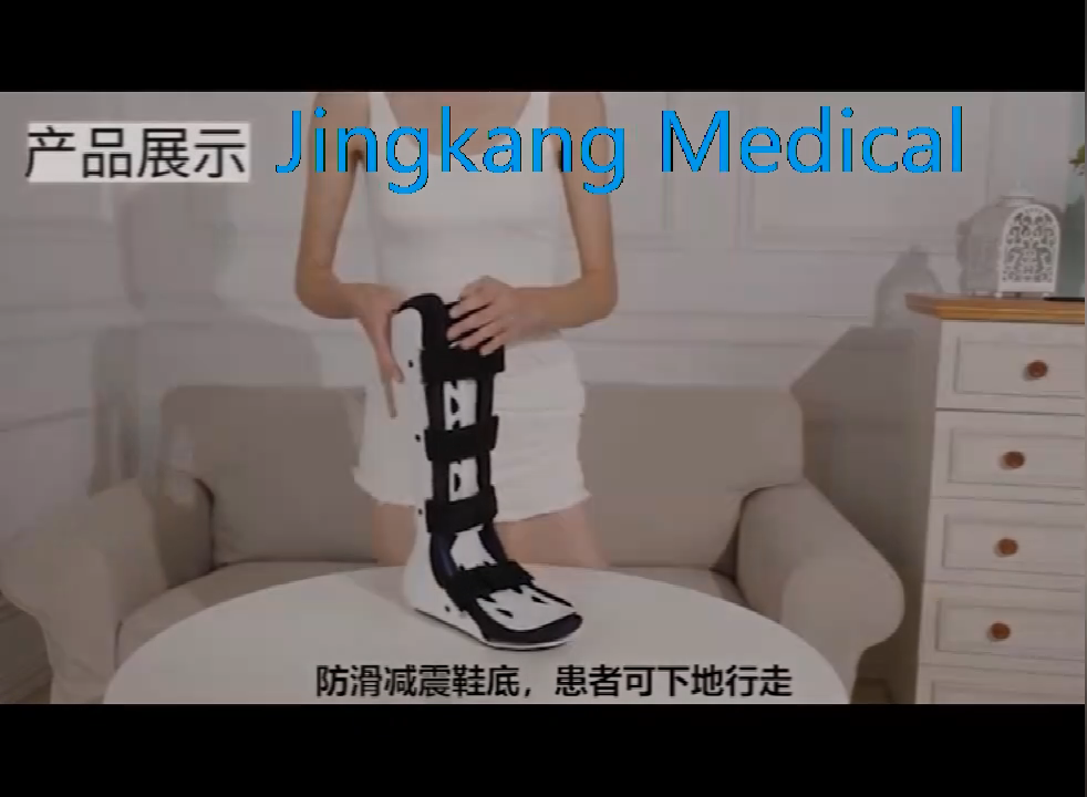 Rehabilitation Walking Brace medical Orthopedic support ankle fracture ankle foot orthosis Foot Drop brace for plantar fasciitis