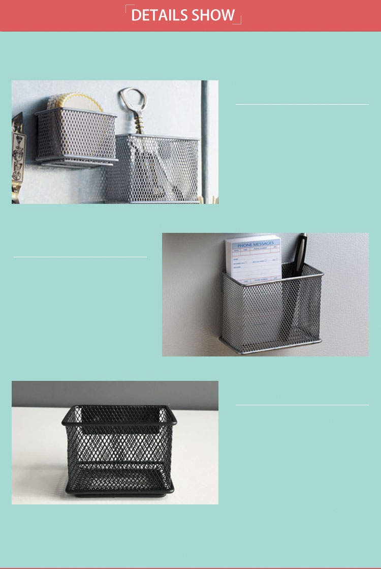 Customizable wire mesh magnetic storage basket office supplies organizer