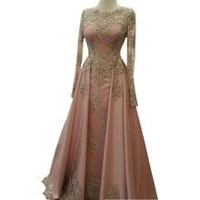Dubai caftan Robes soiree 2017 élégant rose droit longues