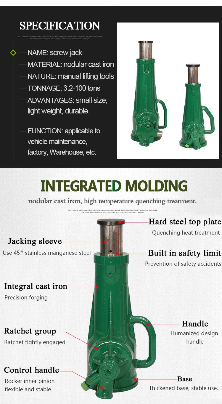 महान मूल्य के साथ यांत्रिक नई डिजाइन तंत्र पेंच जैक