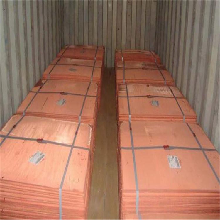 factory price 99.99% pure copper cathode /cathode copper 99.99%