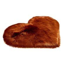 Искусственный коврик для пола, меховой простой Пушистый Ковер, мягкий ковер для гостиной, коврик с сердечками, искусственный шерстяной Пуши...(Китай)